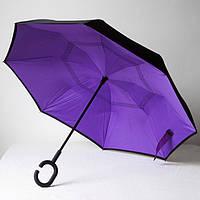 Зонт нового поколения фиолетовый
