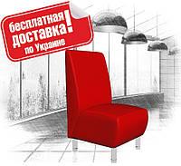 Кресло из кожзама для кафе, офиса красное, фото 1
