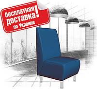 Кресло из кожзама для кафе, офиса синее, фото 1
