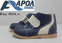 Ортопедические кожаные ботинки для ребенка , фото 1