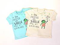 Детская футболка для мальчика рост от 80 до 92