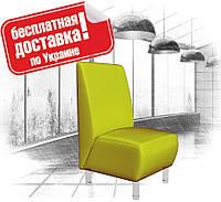 Кресло из кожзама для кафе, офиса желтое, фото 1