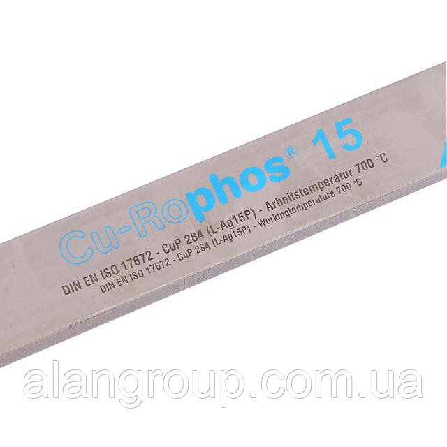 Припой Cu-Rophos 15
