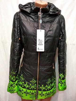 Куртка удлиненная весна-осень VISDER ,(модель 259), фото 2