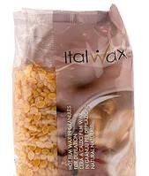Воск горячий в гранулах ItalWax Натуральный 1000 гр