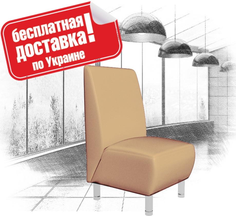 Кресло из кожзама для кафе, офиса бежевое, фото 1