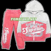 Детский спортивный костюм для девочки р. 86-92 с толстым начесом ткань ФУТЕР ТРЕХНИТКА 3531 Розовый 86