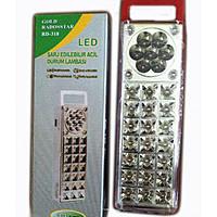 Аккумуляторный фонарь RD-318 25+7 LED