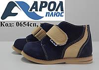 Демисезонные ортопедические ботиночки, фото 1