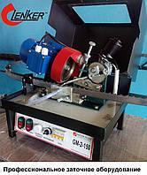 Заточной станок GM-2 для ленточных пил (боразоновый)
