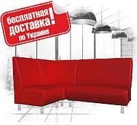 Угловой диван (комплект мягкой мебели) из кожзама для кафе, офиса Актив красный