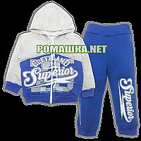 Детский спортивный костюм для мальчика р. 98-104 с толстым начесом ткань ФУТЕР ТРЕХНИТКА 3531 Синий 104