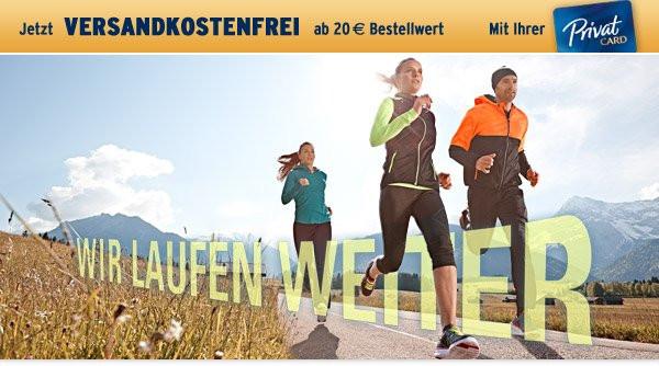 Спортивная одежда мужская и женская Германия, Англия, Нидерланды