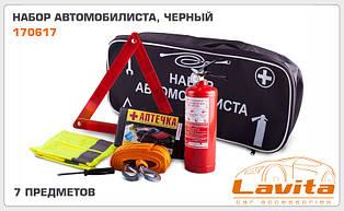 Набор автомобилиста 7 предметов, черный, Lavita LA 170617
