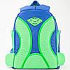 Рюкзак школьный Kait 705 - 2, фото 4