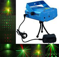 Мини лазерный проектор стробоскоп  4 в 1
