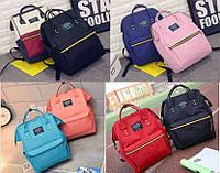 Модная, многофункциональная сумка рюкзак для девушек. Высокое качество. Стильный дизан. Купить. Код: КДН1597