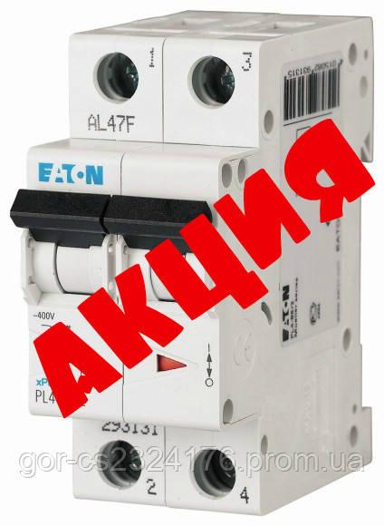 Двухполюсный автоматический выключатель 25А EATON PL4-C25/2
