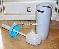 Комплект для туалета (ершик с подставкой) Primanova