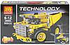 Конструктор Карьерный грузовик Technology 38002