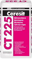Шпаклевка финишная фасадная белая Ceresit CT 225 в мешках по 25 кг