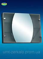 Шкафчик зеркальный c подсветкой 9 ШП
