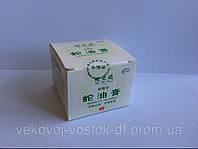Лечебный крем на основе натурального змеиного масла