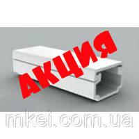 Короб HD LH 20х20(белый)