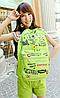 Яркий городской портфель с надписями, фото 4