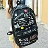 Яркий городской портфель с надписями, фото 5