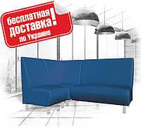 Угловой диван (комплект мягкой мебели) из кожзама для кафе, офиса Актив синий