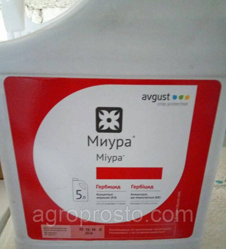 Гербицид Миура (хизалофоп-П-этил, 125 г/л)   5л