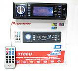 Автомагнитолы Pioneer 3100U Usb+Sd+Fm+Aux+ пульт, фото 2