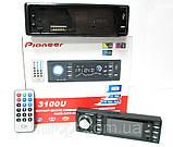 Автомагнитолы Pioneer 3100U Usb+Sd+Fm+Aux+ пульт, фото 3