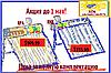 Акция до 1 мая! Термосифонные системы  RPA за $909,99  и RNB за $355,99. Шеф-монтаж в подарок!
