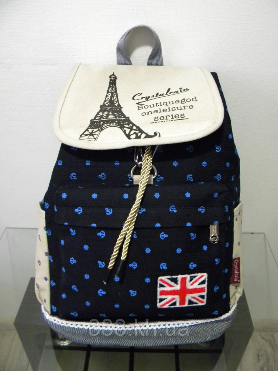 Жіночі рюкзак, городской рюкзак якаря синий.