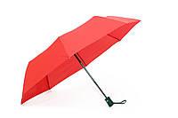 Женские зонты. Темно-красный