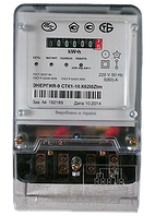 "Счетчик электроэнергии CTK1-10.К52 I0 St ""Энергия-9""1ф 220В (+ А),однотариф, Телекарт"