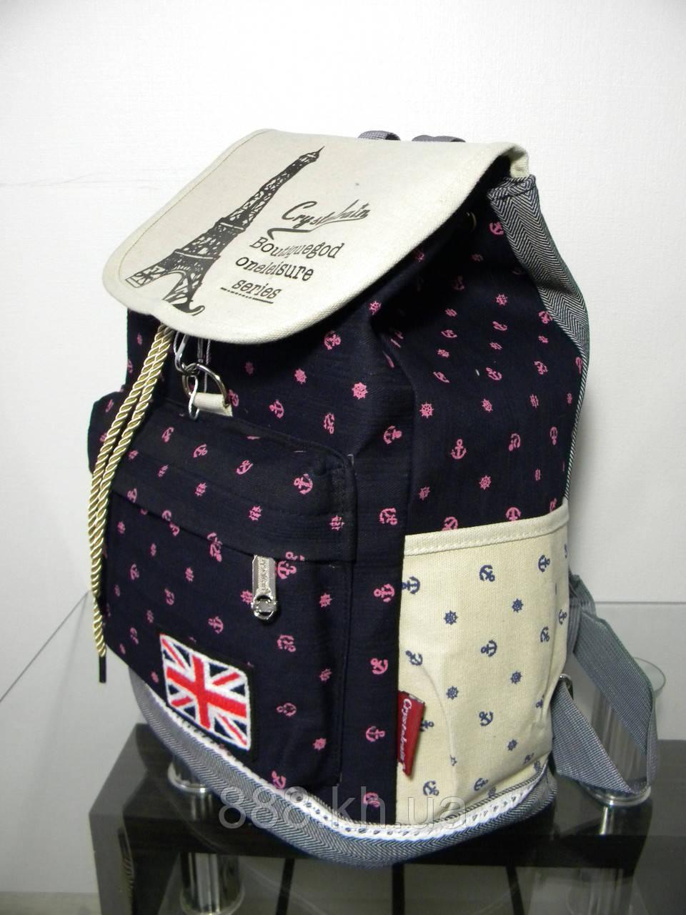 Жіночі рюкзак, городской рюкзак якаря розовый.