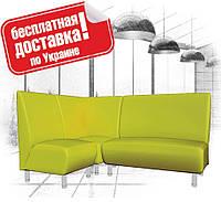 Угловой диван (комплект мягкой мебели) из кожзама для кафе, офиса Актив желтый