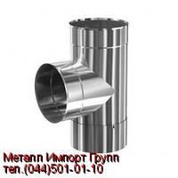 Нержавеющий тройник Ду 65(76.1х3 мм) AISI 304