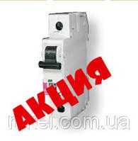 Автоматический выключатель Etimat6 C-16/1