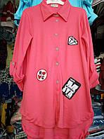 Подростковая рубашка в расцветках