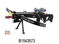 Винтовка-арбалет на аккумуляторе,с прицелом, стреляет водяными пулями, в коробке 69,0*39,0*8,5см
