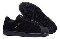 Кроссовки мужские Adidas Superstar Suede Black (в стиле адидас) черные