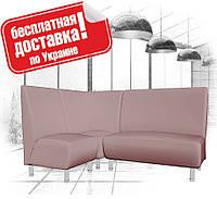 Угловой диван (комплект мягкой мебели) из кожзама для кафе, офиса Актив серый