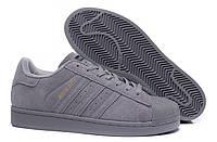 Кроссовки мужские Adidas Superstar Suede Grey (в стиле адидас) серые