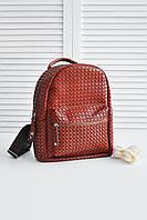 Небольшой женский рюкзак из фактурной кожи