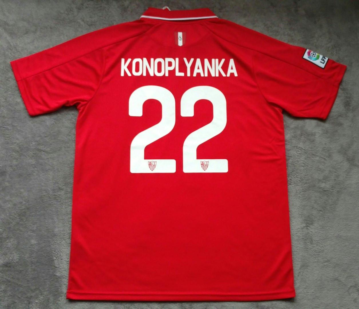 Футболка Севилья Коноплянка 2015-2016, цена 490 грн., купить Харків ... 8f3480bde46