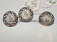 Гарнитур ювелирный серебро с золотом Версаче